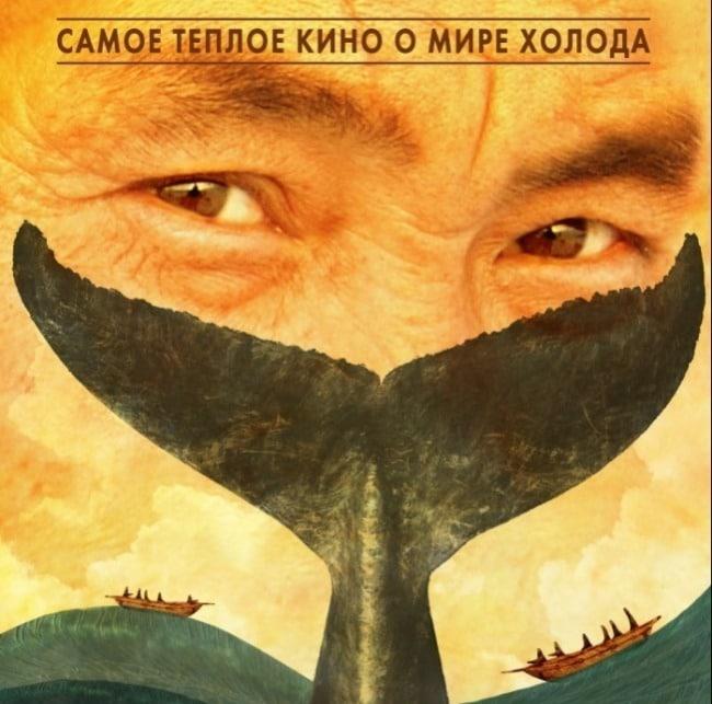 """""""Книга моря"""" (2018)"""